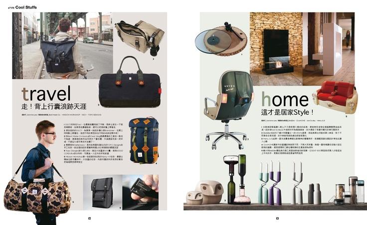 Cool Stuffs Desing magazine | Clipping | Pinterest: pinterest.com/pin/526147168936801125