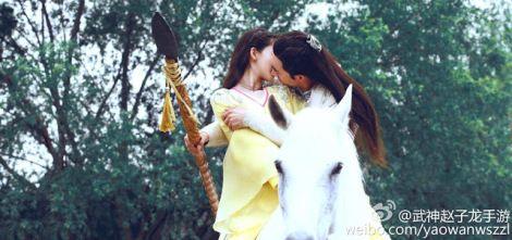 40 Foto Adegan Yoona SNSD dalam Drama God of War Zhao Yun