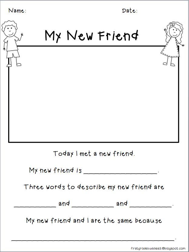 Image Result For Describing A Friend Worksheets Hjj