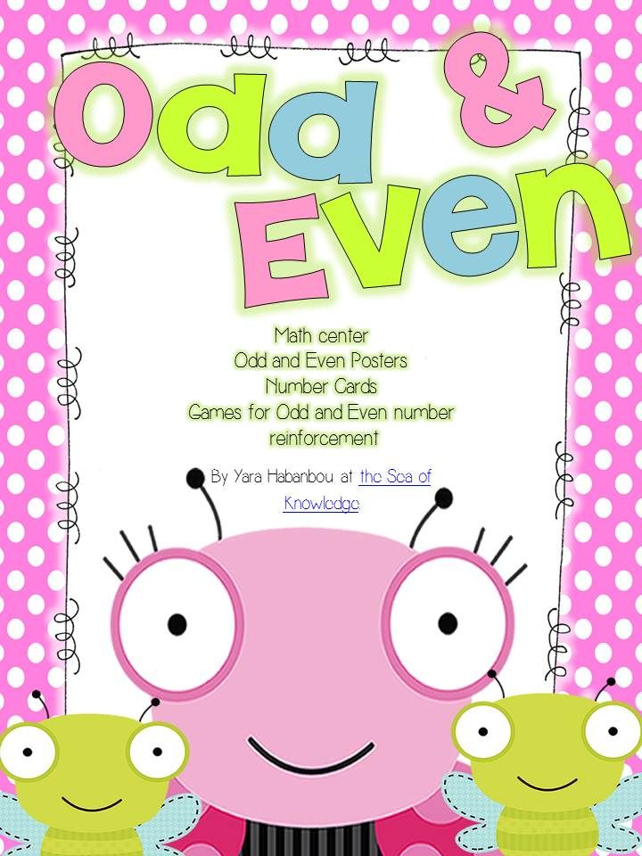 Free Odd and Even Numbers - Math Center from the Sea of Knowledge!
