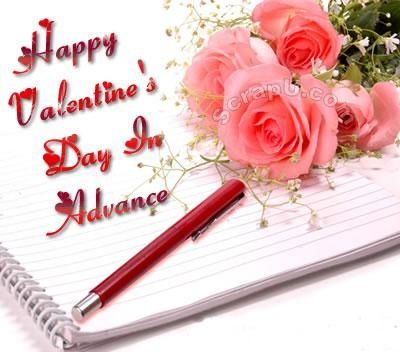 Happy Valentines Day SMS Message