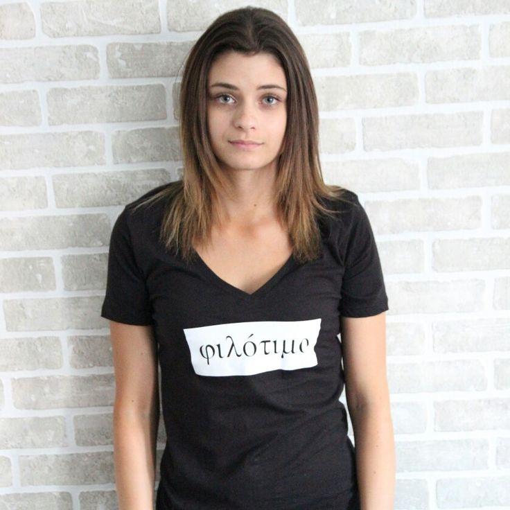 Filotimo shirt