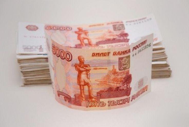 Помогу деньгами http://zaymov.ru/creditors/charity безвозмездно
