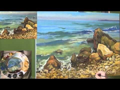 Каменистый пляж - YouTube