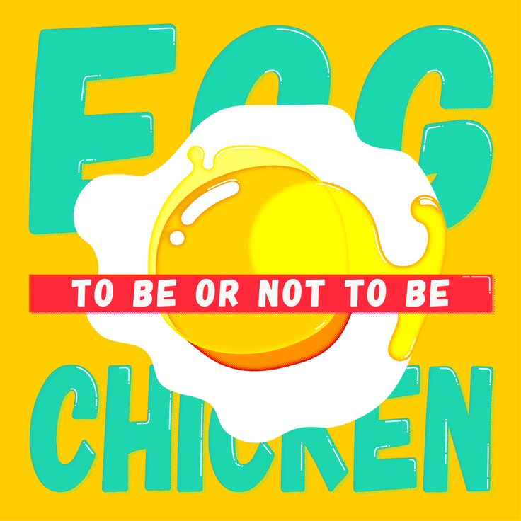 To be or not to be, this is a question. Chicken or egg, whatever you like.