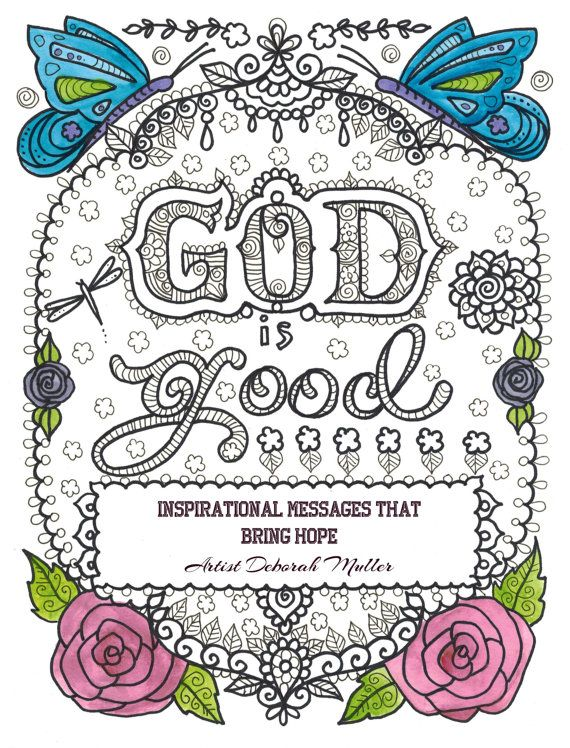 COLORING BOOK God Is Good Inspirational Art To Color You Be The Artist Christian Scripture Adult