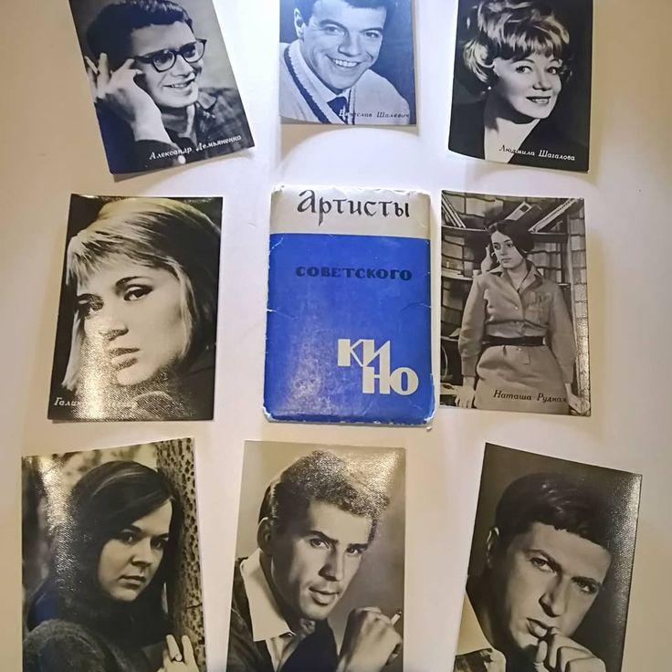 Сколько стоят старые открытки с артистами 1965 года, для поздравления