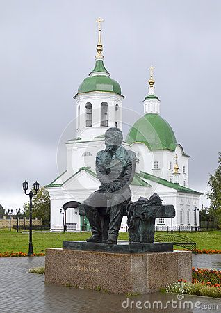 In Tobolsk in Dostoevsky park near St. Peter and Paul's Cathedral.