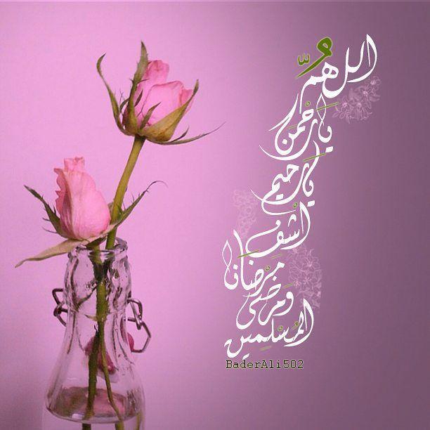 #تصميمي #تصاميم #رمزيات_دينيه #اسﻻمي #دعاء #فوتوشوب #اذكار #الله #محمد #الرسول #رسول_الله #عمان #اﻹمارات #قطر #السعودية #الكويت #البحرين  #Islam #allah #prayer #oman #uae #saudi #ksa #Bahrain #qatar . . .