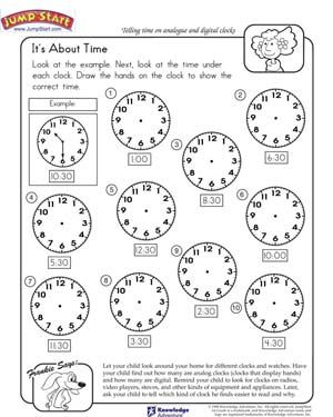 It's About Time - Free Math Worksheet for Kindergarten