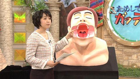 日本人の8割が危険!睡眠時無呼吸症の死角