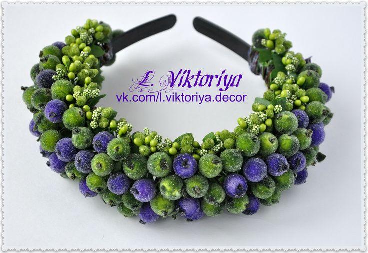 Фиолетово-зеленый ободок из засахаренных ягодок