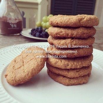 Цельнозерновое арахисовое  печенье на яблочном пюре (веганское)