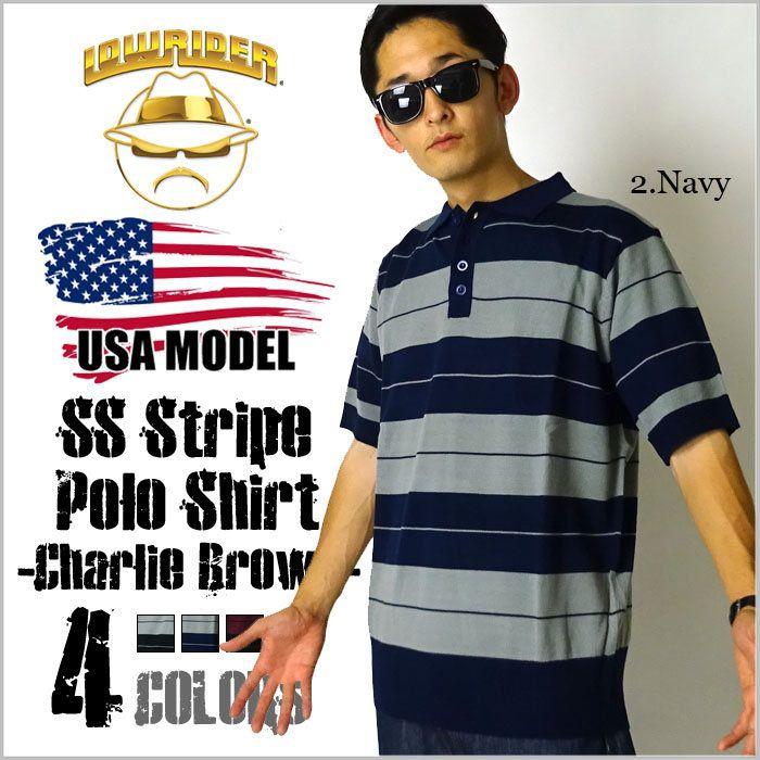 ローライダーLowriderSSボーダーポロシャツ-CharlieBrown-LRKS1全4色タトゥーチカーノギャングダンスストリートスケーターダンスローライダーホットロッド大きいサイズメンズポロシャツMLLL2L3L4LXL2XL3XL