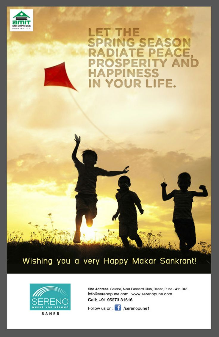 Happy Makar Sankrant from team SERENO...  www.serenopune.com