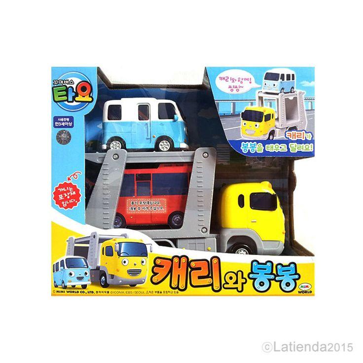 #CarryandBongbong #TheLittleBus #Tayo #Korea #TV #Animation #Character #Children #Toy #MimiWorld