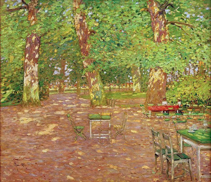 Пивной сад. Макс Ут