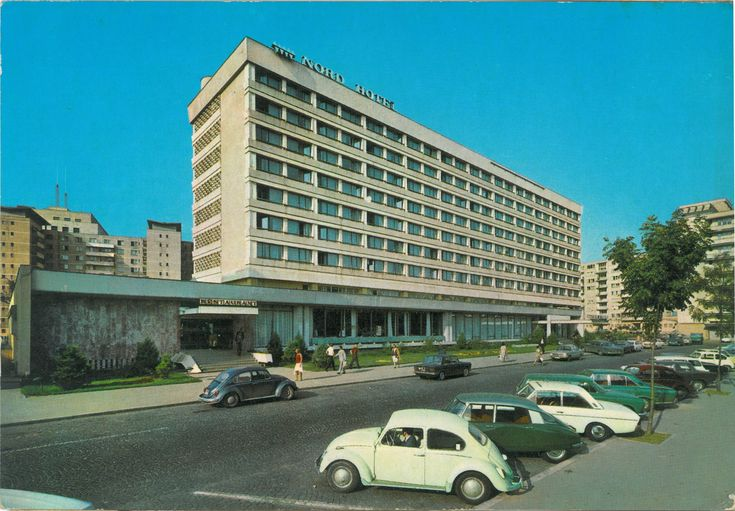 "70s postcard from Romania, Bucharest / Bucuresti, featuring VW Beetle (x3) + Type 3 Squareback, CITROËN DS ""Die Göttin"", BMW, FIAT, MERCEDES-BENZ, FORD Taunus 20M (x2), ARO, etc."