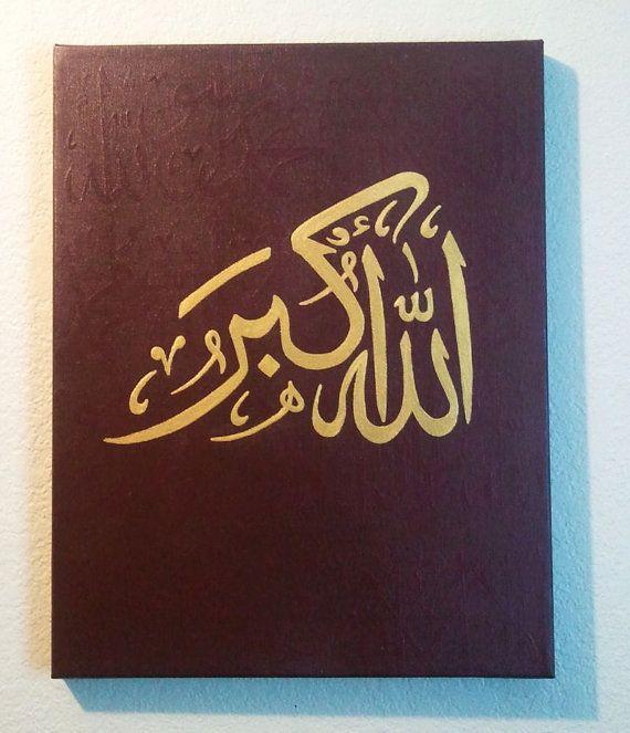 ON SALE Allahu Akbar Shahada Islamic Painting by HauteSugary