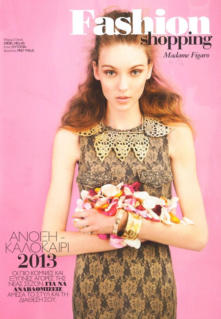 utopia elena.k Lace Neckpiece @ Gynaika Magazine