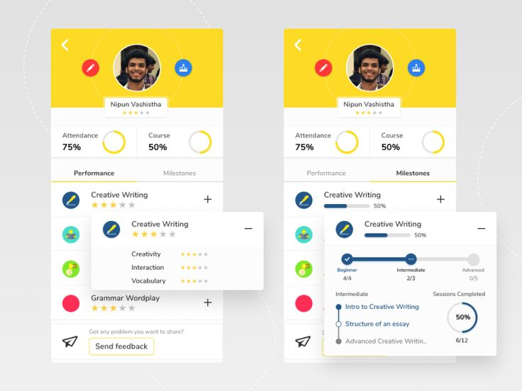 Profile - DearClub Student App