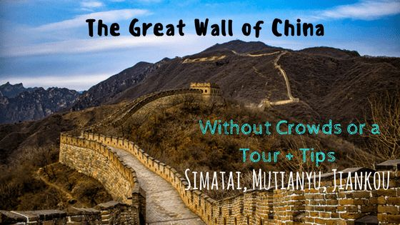 """It's pretty hard to explainmy experience at The Great Wall, I mean… What do I even say? What does anyone say when they see it? Let's just say that """"great"""" doesn't begin to describe this incredible structure. When you walk on the stones that nearly a million workers placed there during years of hard labor, …"""