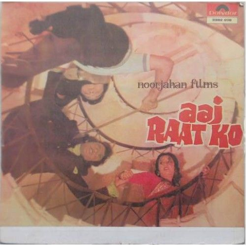Aaj-Raat-Ko-&-Best-Of-Rahul-Dev-Burman-2392-078-Visit-https://goo.gl/YR1LTm-#NewGramophoneHouse