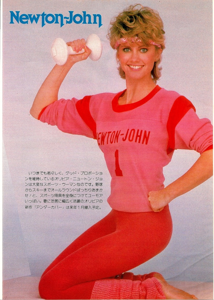 Olivia Newton John, 1980s, Let's Get Physical - Loved this album
