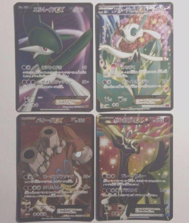 4 japanese 1st edition full art secret rare xy pokemon