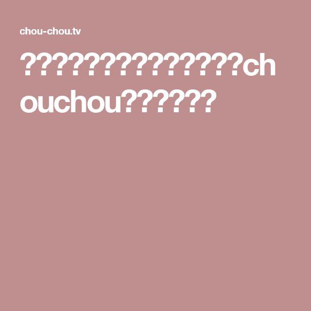 サイトマップ|結婚式ムービーchouchou(シュシュ)