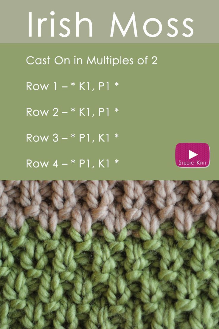 The IRISH MOSS Knit Stitch: St. Patrick's Day Knitting DIY via @StudioKnit   Easy Free Knitting Pattern