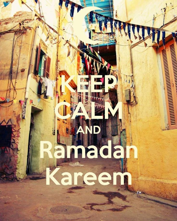 Ramadan Karim For You All :)