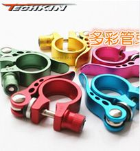 10722 Bike Disc brake Cable sets Line transmission pipe C type buckle clamp Bicycle parts(China (Mainland))