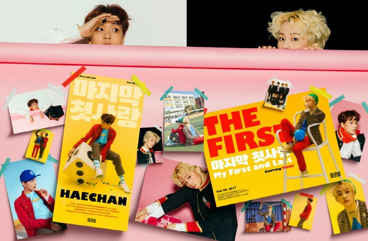 NCT DREAM #MARK #HAECHAN - My First and Last