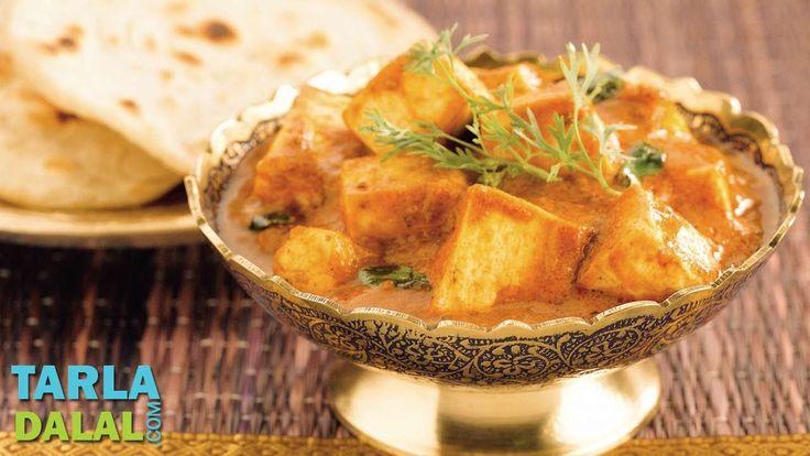 Kadai Paneer / Restaurant style Cottage cheese vegetable recipe by Tarla Dalal - YouTube