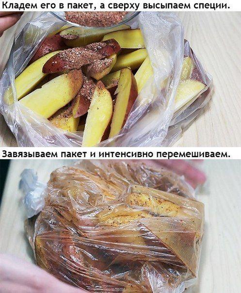 Рецепт очень вкусного картофеля в духовке!