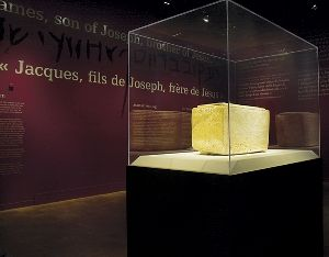 """This small ossuary (Bone Box) was found with the inscription """"James, Son of Joseph, Brother of Jesus."""" Controversy swirled around its authenticity, but the verdict is in and the ossuary appears to be authentic."""