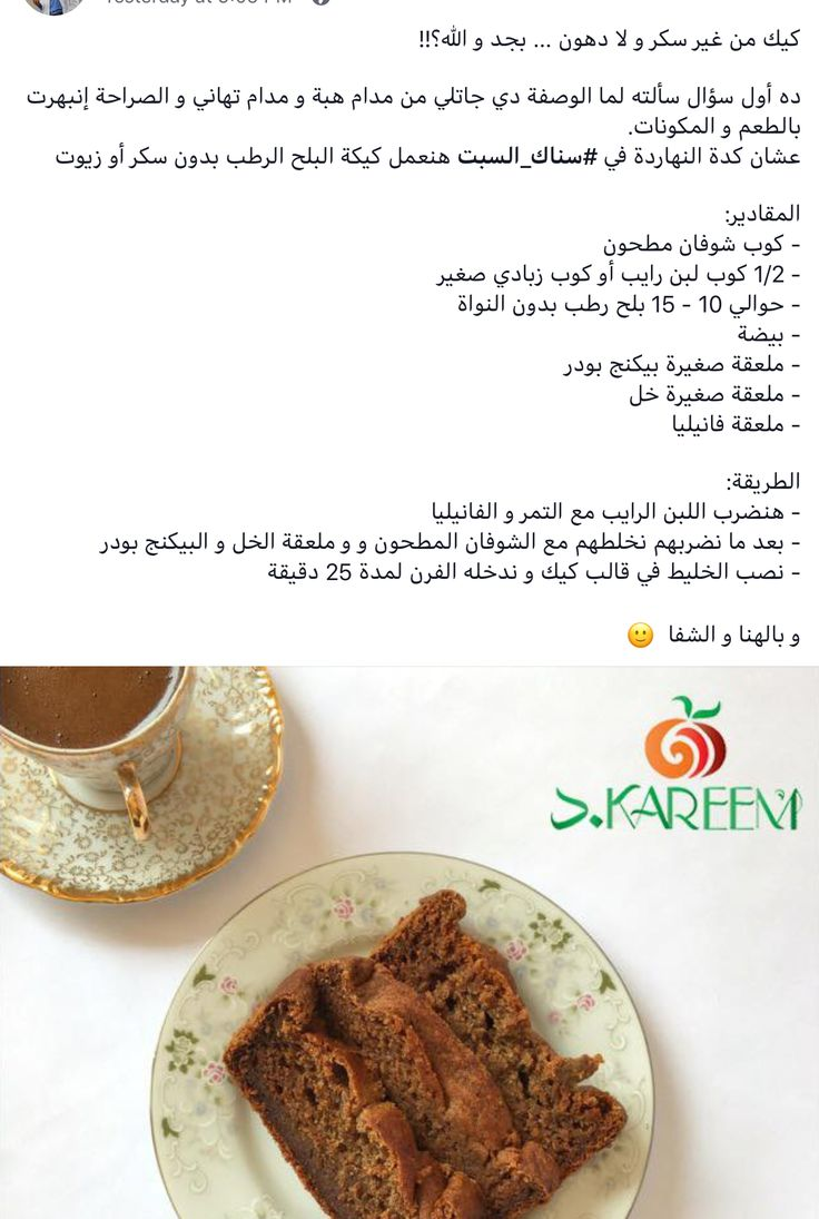 Pin By Amira Magdy On Healthy Food Healthy Meat