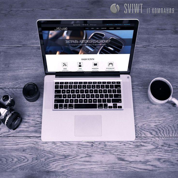 ➡ Наши работы ⬅  ✅ Автоателье. Автосервис легковых и грузовых автомобилей Технические данные:  CMS: Joomla Создан: 2017 г. Технологии: PHP, HTML, CSS, JS, Bootstrap, PS  ✅ Что мы сделали:  Уникальный дизайн, система управления с огромным функционалом, адаптивная верстка для отображения на компьютере, планшете или смартфоне.