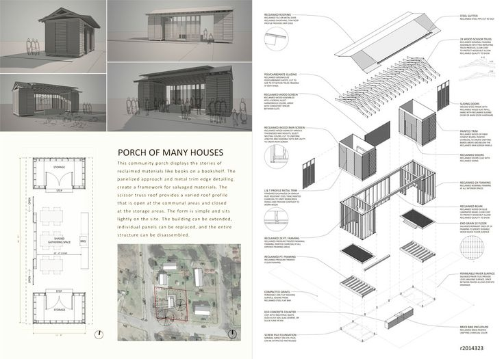 Winners of the ReSpace Design Competition