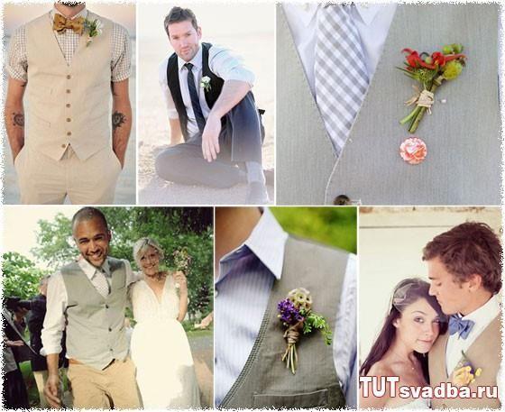 Свадебный костюм с жилеткой фото