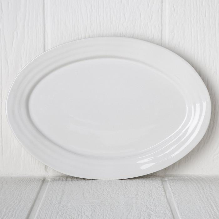 Evora Serving Platter Serving Platters Platters Platter Display