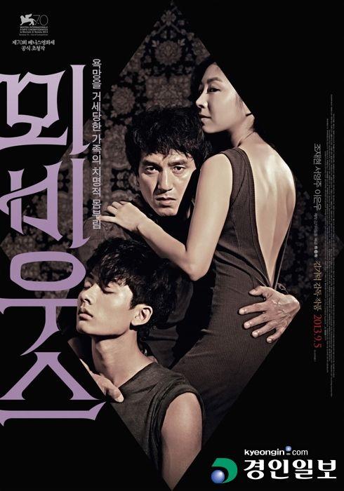 Nonton Film Semi jepang | Bioskop Online | Nonton Movie Sub Indo
