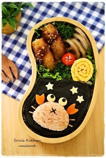62 best bento lunch box images on pinterest bento bento box and lunches. Black Bedroom Furniture Sets. Home Design Ideas