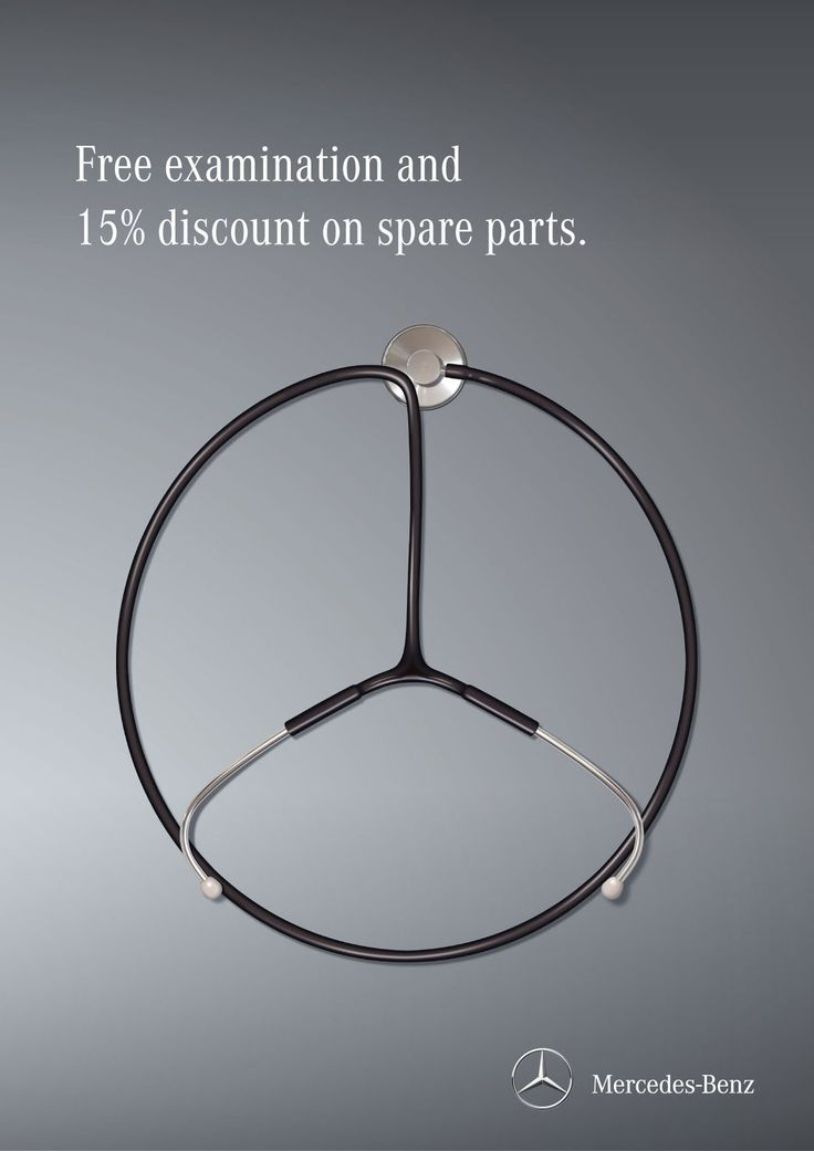 "This is another print ad for Mercedes-Benz. The communication objective is to create awareness of Mercedes' ""Free examination and a 15% discount on spare parts"" and to encourage future purchase of Mercedes cars. The illustration that features a stethoscope formed as a Mercedes logo and the headline are mutually reinforcing and thus emphasize the message of the ad."