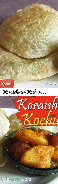 Koraishutir Kochuri Bengali recipes | কড়াইশুঁটির কচুরি | matar kachori |  Bangla cooking recipe... Tags: কড়াইশুঁটির কচুরি, Koraishutir Kochuri, matar kachori, Bangla cooking recipe, kachori recipes, how to make kachori, how to make kachori at home, how to prepare kachori, kachori, kachori recipe, kachori recipe step by step, kochuri, kochuri recipe, koraishutir kochuri bengali recipe, koraishutir kochuri recipe, matar ki kachori, recipe for kachori, recipe of kachori, bengali recipes, Bangla…
