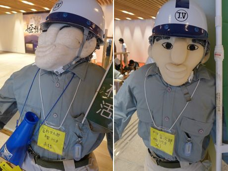 姫路駅前「工事のおっちゃん」、単発バイトで笑顔-氏名年齢も明らかに(写真ニュース)