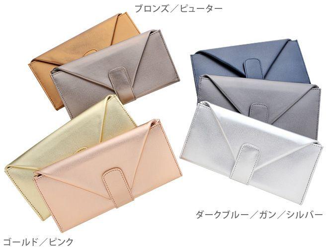 BECKER(ベッカー)長財布 ギャルソン財布 レディース メタリック/牛革 - 財布の通販luxe(リュクス)