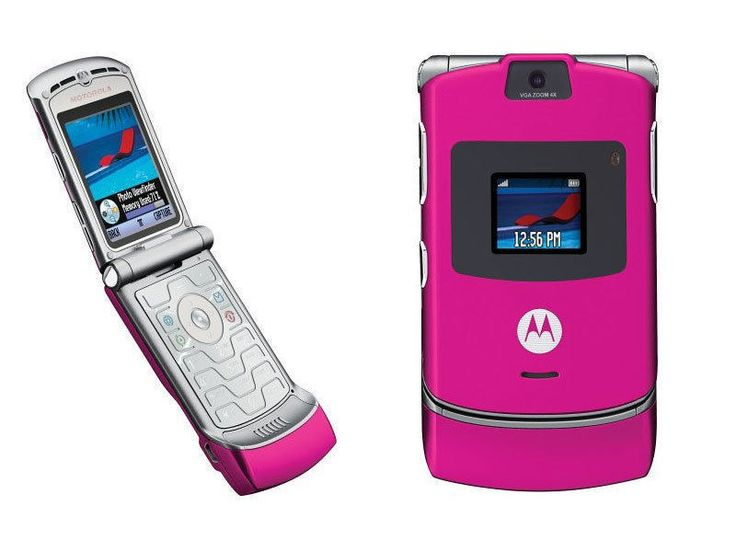 But this was definitely the ~cool~ phone to have.