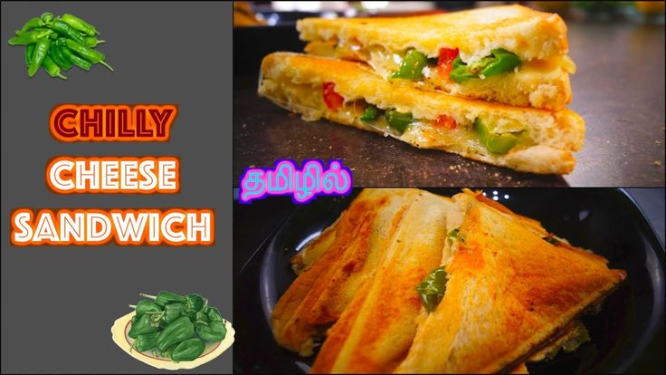 Chilly Cheese Sandwich - in Tamil | Spicy & Yummy - Dosa to Pizza